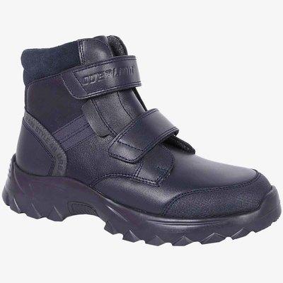 Капика Ботинки утепленные 53373ук-2 Detbot