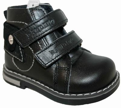 Dandino Ботинки
