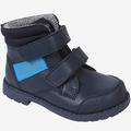 Капика Ботинки утепленные 51341у-1 Detbot