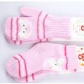 Jacot Варежки и носки